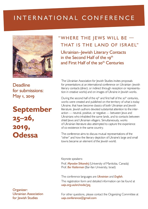 "Call for Papers  ""Where the Jews Will Be — That Is the Land of"