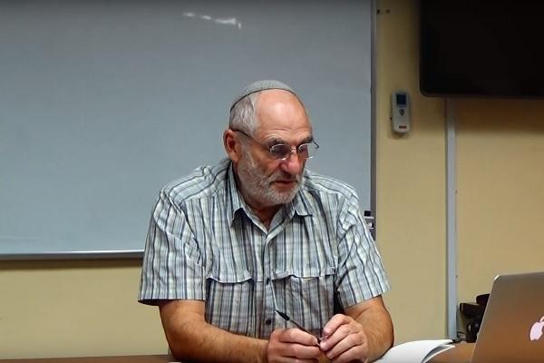 Ukrainian Association for Jewish Studies